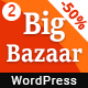 BigBazaar - Multipurpose Responsive Ecommerce Theme - ThemeForest Item for Sale