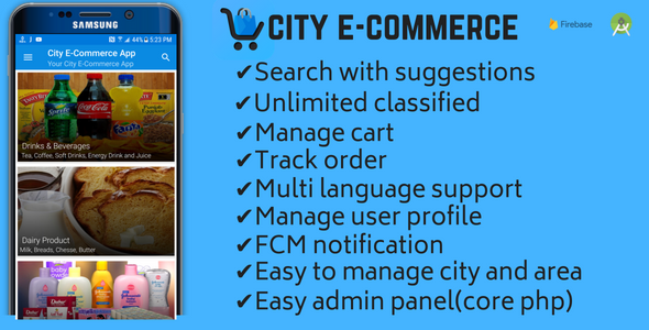 City E-commerce App            Nulled
