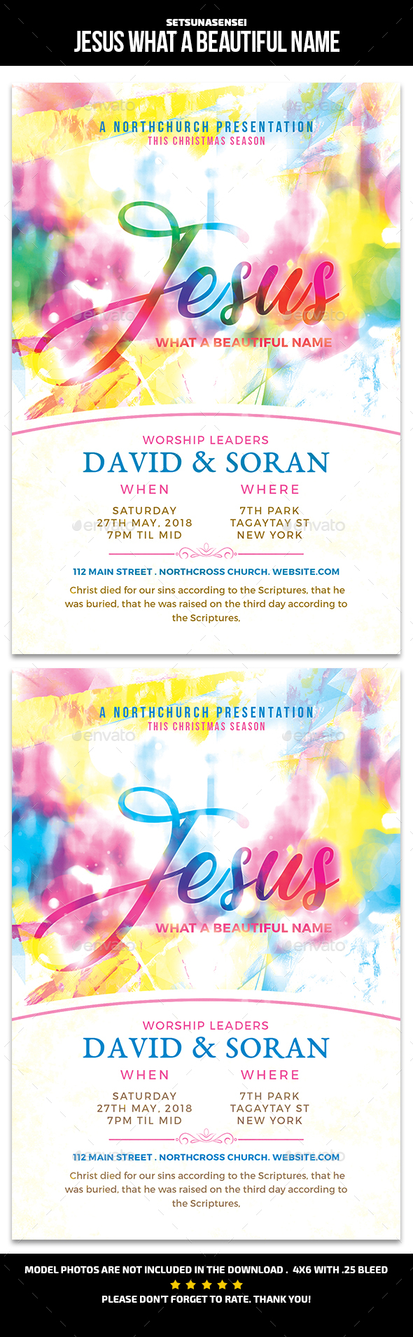 Jesus What a Beautiful Name Church Flyer - Church Flyers