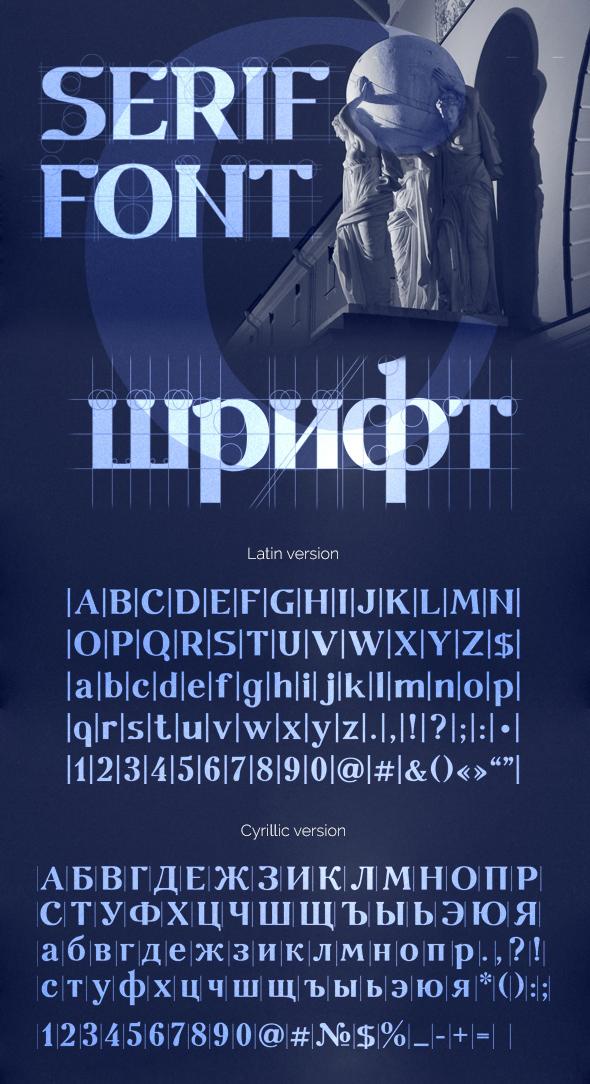 Cityfont - Serif Fonts