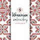 Free Download Ukrainian Embroidery Nulled