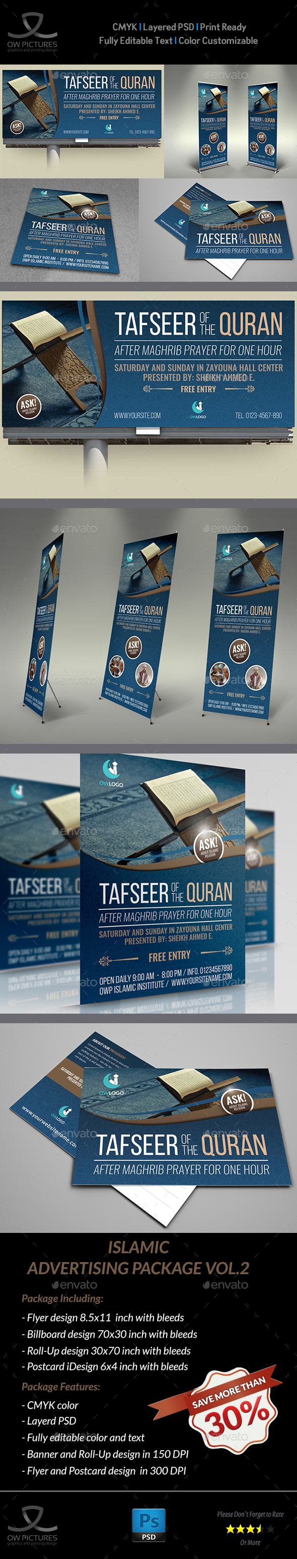Islamic Advertising Bundle Vol.2 - Signage Print Templates