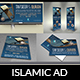 Islamic Advertising Bundle Vol.2 - GraphicRiver Item for Sale