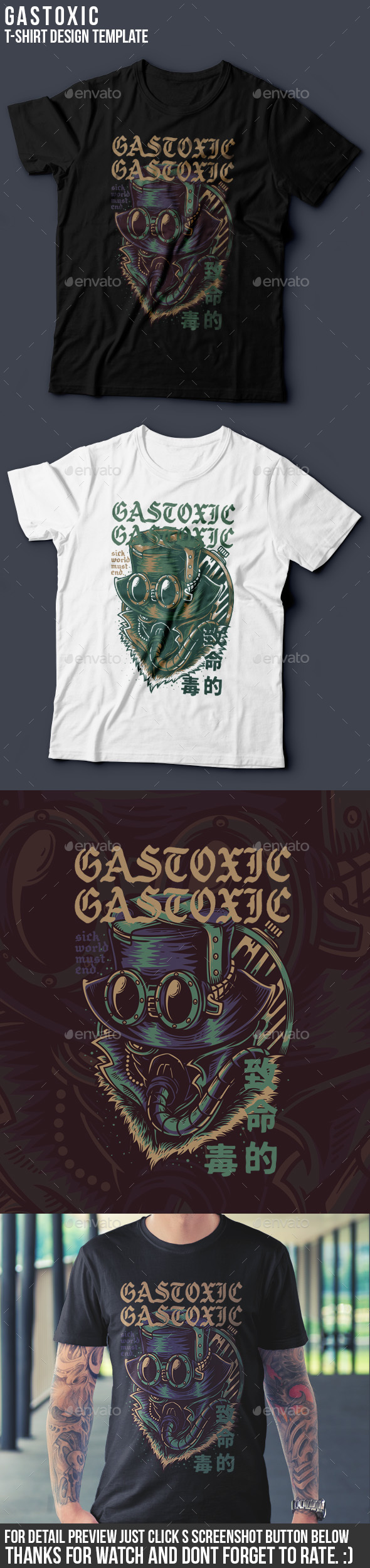 Gas Toxic T-Shirt Design