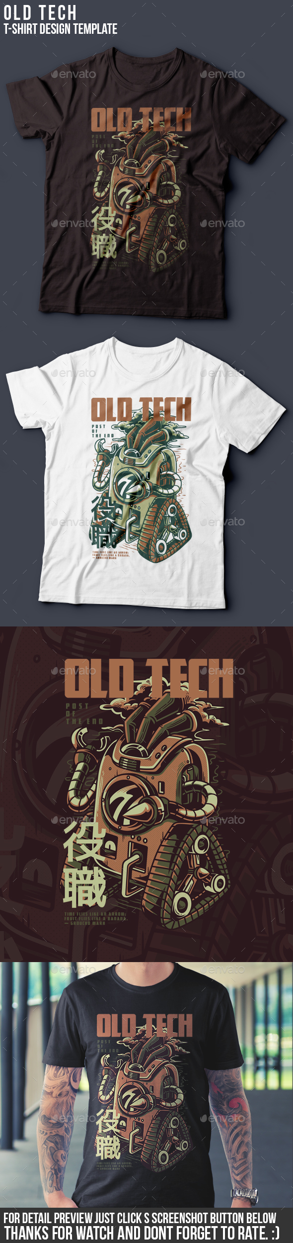 Old Tech T-Shirt Design