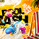 Flyer Pool Party - GraphicRiver Item for Sale