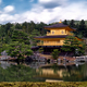 Golden Temple of Kyoto - PhotoDune Item for Sale