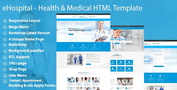 eHospital - Health & Medical  HTML Template - Health & Beauty Retail
