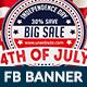 4th of July Facebook Banner - 4 Designs