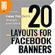 20 - Facebook Multi Banners - GraphicRiver Item for Sale