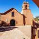 San Pedro de Atacama, Chile - PhotoDune Item for Sale