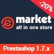 eMarket - Premium Responsive PrestaShop 1.7 Theme