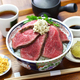 wagyu roast beef bowl, japanese cuisine - PhotoDune Item for Sale