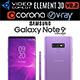 Samsung Galaxy Note 9 Lavendar