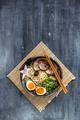 Miso ramen bowl with chasu, egg, daikon, copyspace
