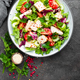 Meat salad with fresh vegetables - PhotoDune Item for Sale