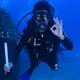 Underwater Loop