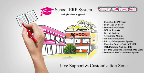 ES School ERP System            Nulled