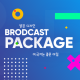 Modern Brodcast Package - VideoHive Item for Sale