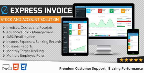 Express Invoice The Complete Billing Software By UltimateKode - Express invoice software