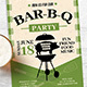 Rustic BBQ Flyer / Poster - GraphicRiver Item for Sale