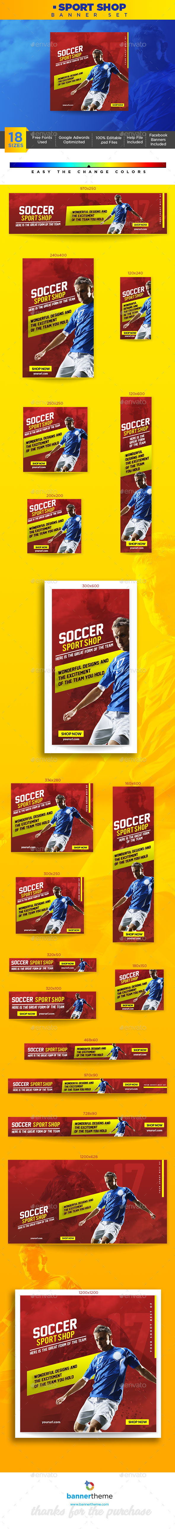 Sport Shop Banner - Banners & Ads Web Elements