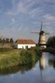 The Kilsdonkse windmill - PhotoDune Item for Sale