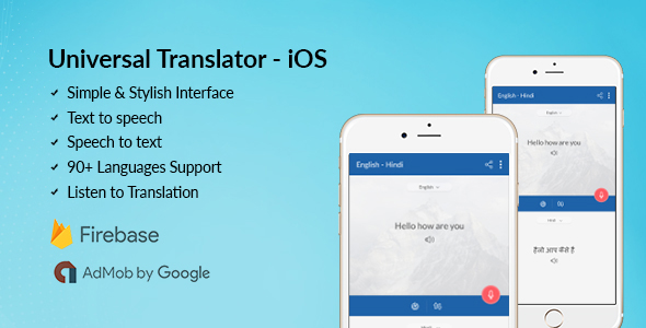 Universal Translator - iOS            Nulled