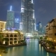 Downtown Dubai Lake Night - VideoHive Item for Sale