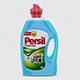 Persil bottle 3D model