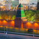View of the Moscow Kremlin and the Kremlin Embankment - PhotoDune Item for Sale