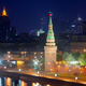 View of Moscow at night of the Kremlin, Russia - PhotoDune Item for Sale