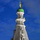 The spire of the 19th-century bell tower in the Russian-Byzantine style - PhotoDune Item for Sale