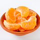 slices of fresh tangerine - PhotoDune Item for Sale