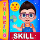 Pre School Thinking Game + Best Kids Education Game + IOS - CodeCanyon Item for Sale