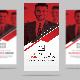 DL Flyer - GraphicRiver Item for Sale
