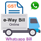 GST Software with E-Way bill And Employee Tracker App