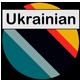 Ukrainian Adventure Opening