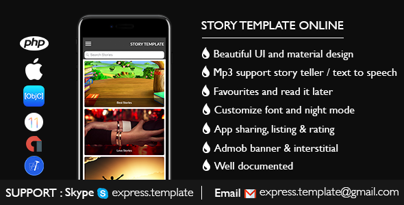 Online Story Template for iOS with PHP Admin            Nulled