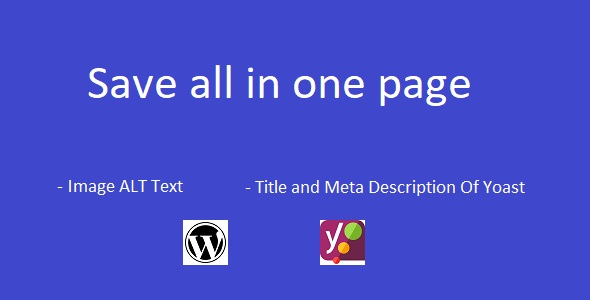 Save All In One Page Wordpress Plugin (WordPress)
