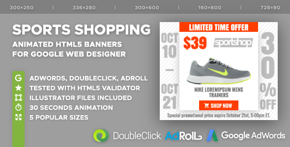 Sports Shopping HTML5 Banner Ad Templates (GWD) - CodeCanyon Item for Sale