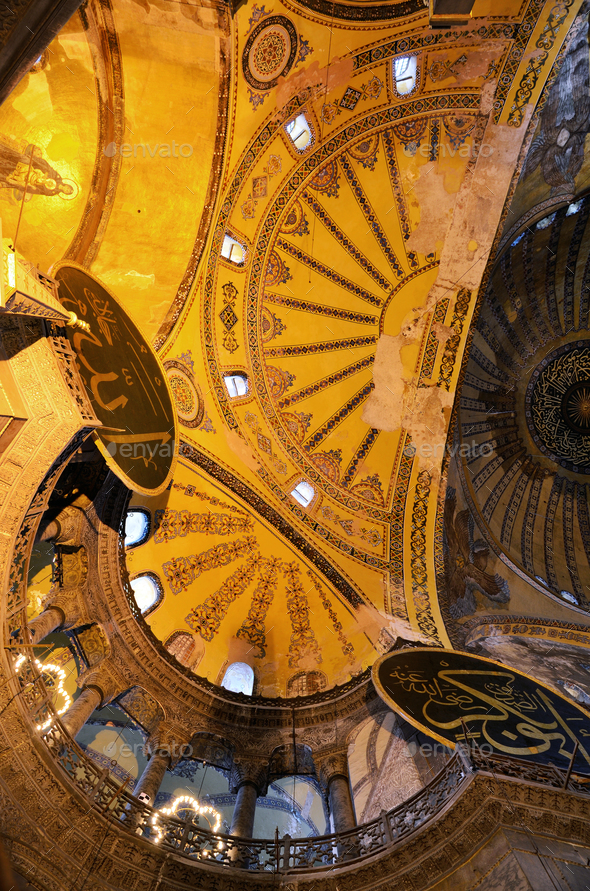 Haghia Sophia - Stock Photo - Images