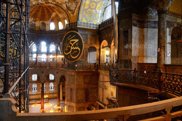 Haghia Sophia, Istanbul - Stock Photo - Images