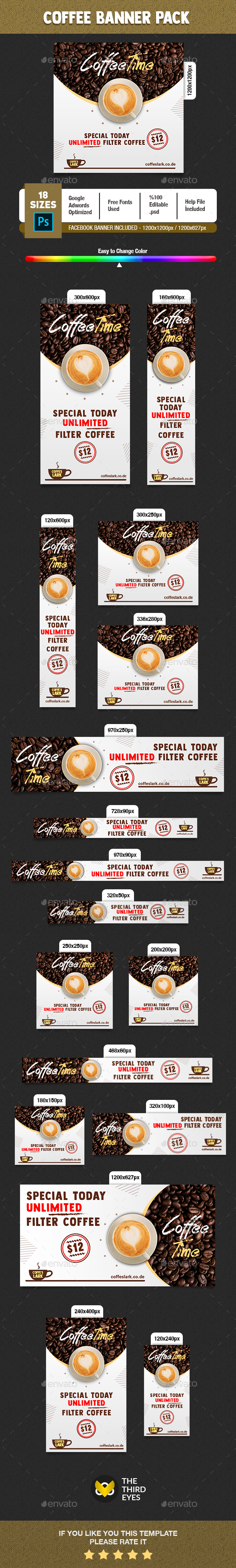 Coffee Banner - Banners & Ads Web Elements