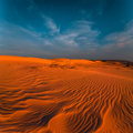 Stunning view of lonely sand dunes - PhotoDune Item for Sale