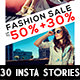 30 Instagram Stories Ads Bundle