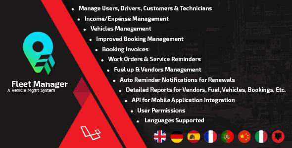 Fleet-Management3.jpg