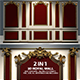 2 Luxurious Royal Walls - 3DOcean Item for Sale
