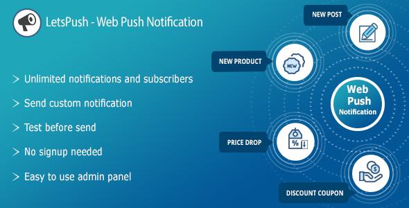 LetsPush Web Push Notification plugin for Wordpress & Woocommerce            Nulled