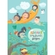Kids Playing and Enjoying at Waterpark in Summer - GraphicRiver Item for Sale